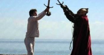 Who Sword