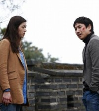 Los Angeles Film Festival Review: Nobody's Daughter Haewon (2013)